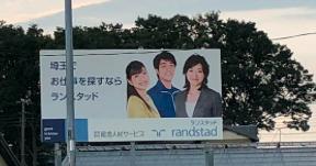 f:id:kurinikomi-hara:20190415235352p:plain