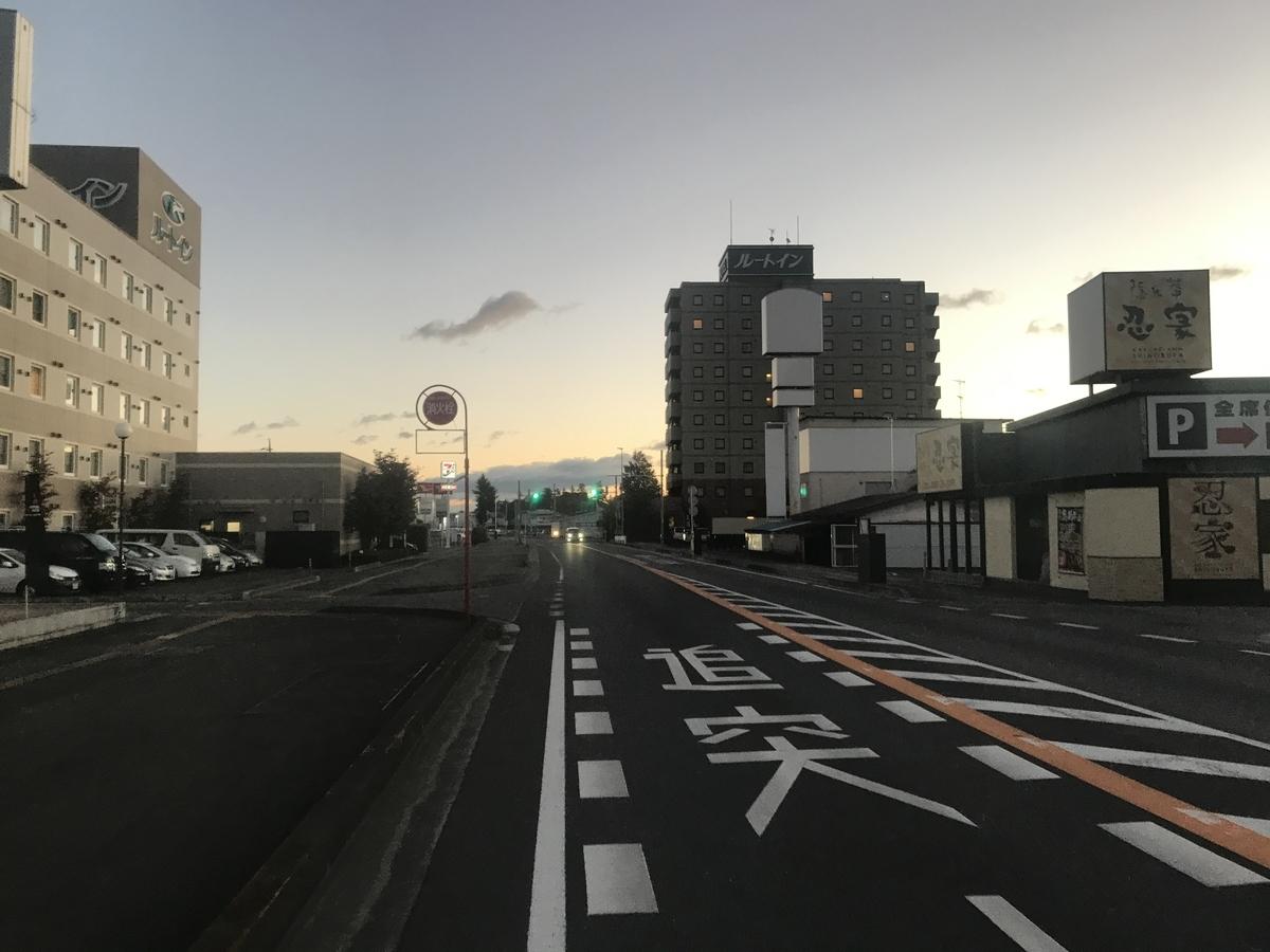 f:id:kurinikomi-hara:20190619193333j:plain