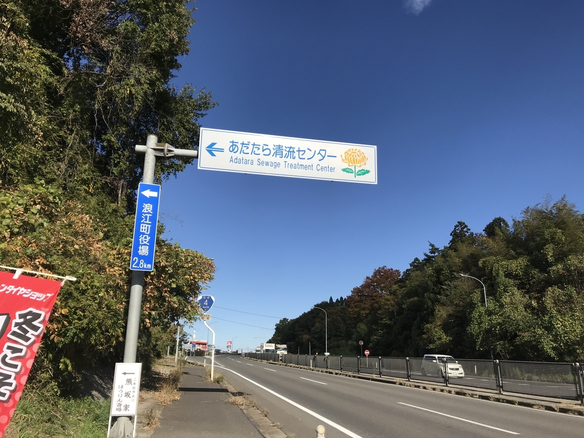 f:id:kurinikomi-hara:20190619194053j:plain