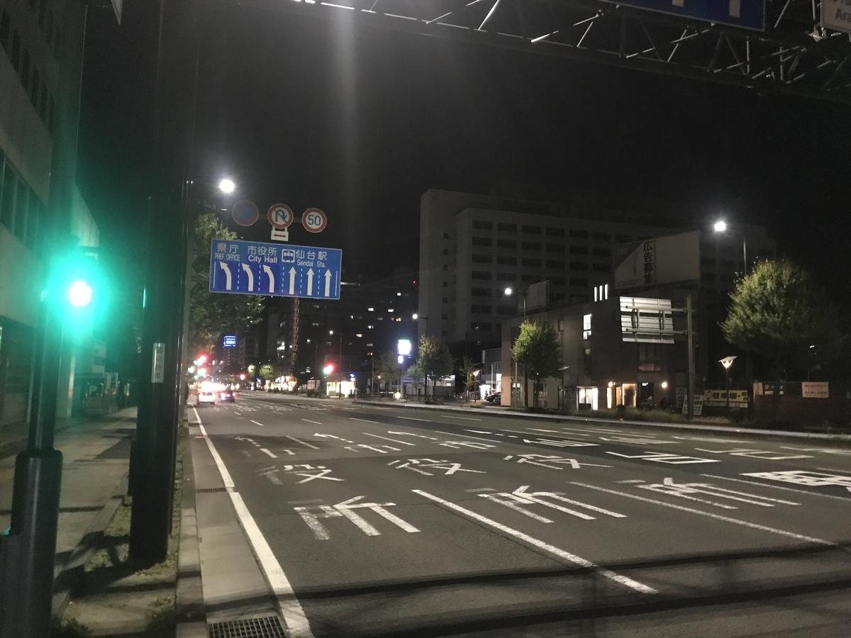 f:id:kurinikomi-hara:20190619194652j:plain