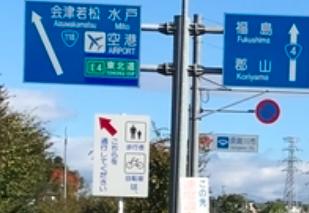 f:id:kurinikomi-hara:20190619204243p:plain