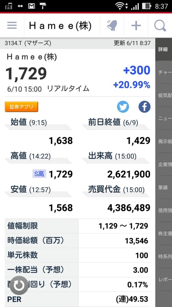 f:id:kurippu1996:20160618115419j:plain