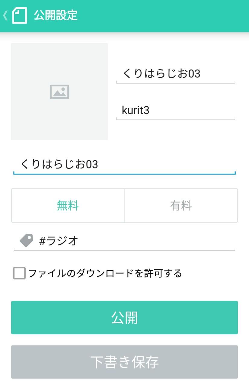 f:id:kurit3:20160810011857j:plain
