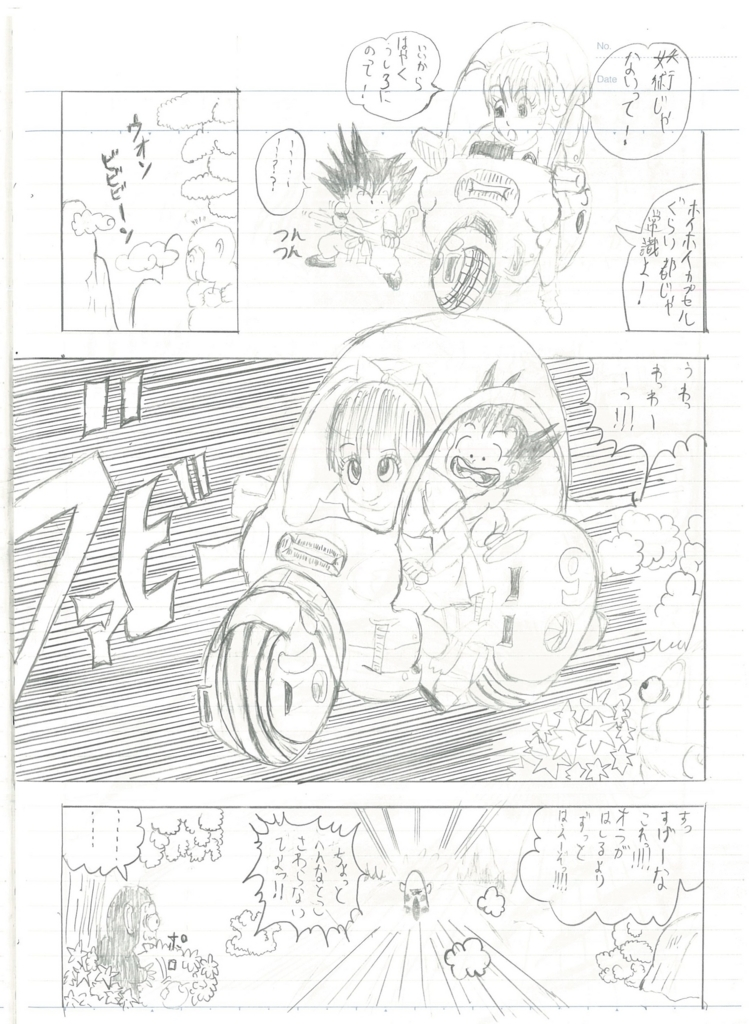 f:id:kuritanikoku0902:20180313234126j:plain