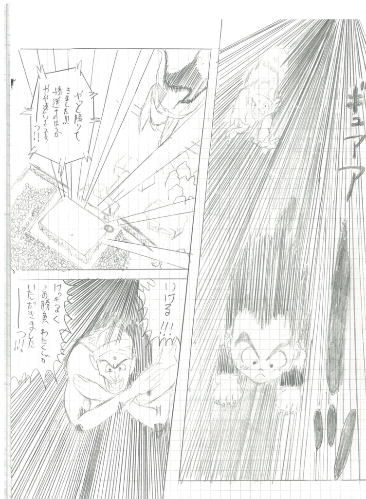 f:id:kuritanikoku0902:20180313234643j:plain