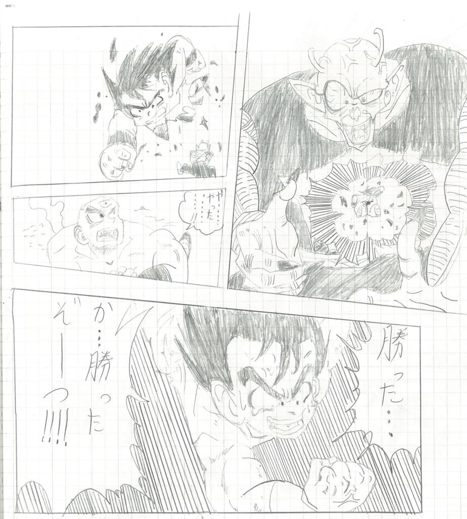 f:id:kuritanikoku0902:20180314000706j:plain
