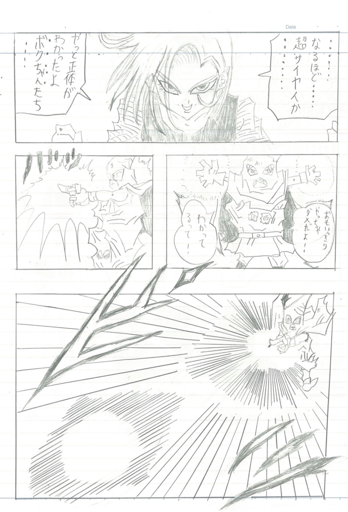 f:id:kuritanikoku0902:20180314004642j:plain