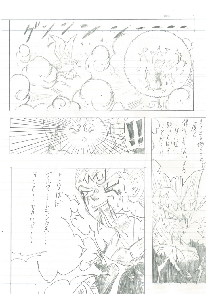 f:id:kuritanikoku0902:20180314004739j:plain