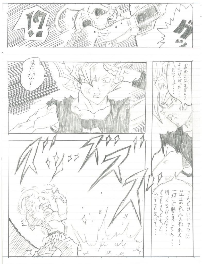 f:id:kuritanikoku0902:20180314005614j:plain