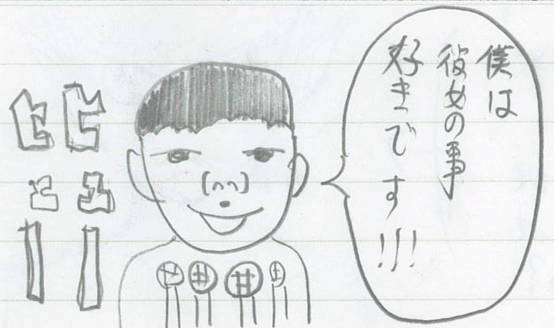 f:id:kuritanikoku0902:20180325032619j:plain