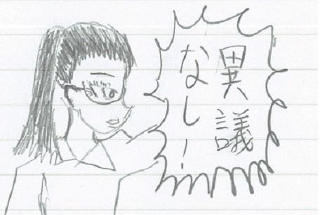f:id:kuritanikoku0902:20180325034044j:plain