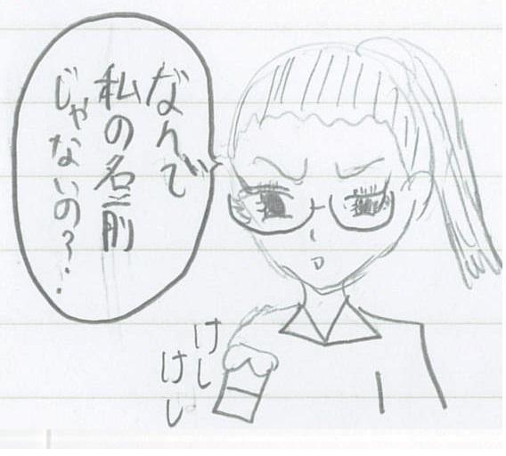 f:id:kuritanikoku0902:20180325034631j:plain