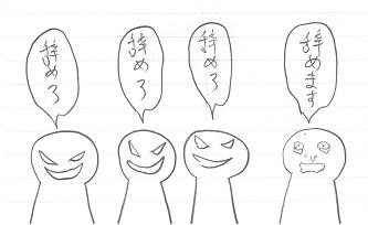f:id:kuritanikoku0902:20180401162322j:plain