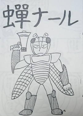 f:id:kuritanikoku0902:20180516023626j:plain