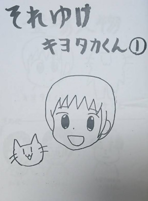 f:id:kuritanikoku0902:20180516023636j:plain