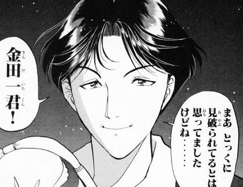 f:id:kuritanikoku0902:20180716170919j:plain