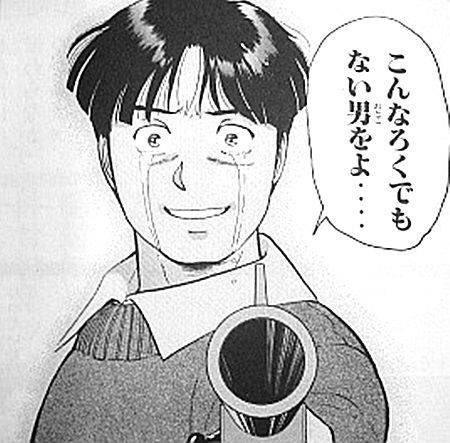 f:id:kuritanikoku0902:20180716170952j:plain