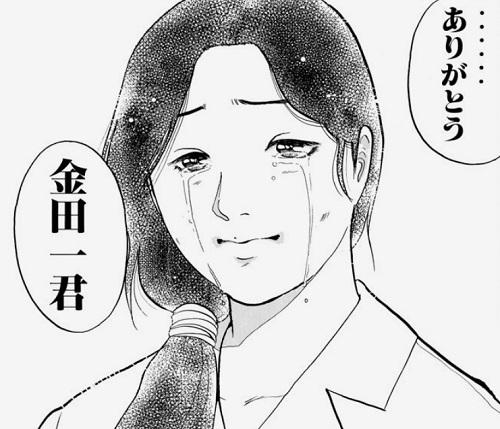 f:id:kuritanikoku0902:20180716171311j:plain