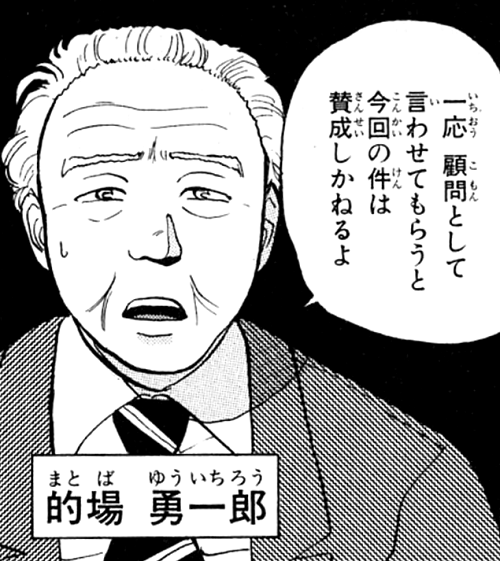 f:id:kuritanikoku0902:20180716172016p:plain
