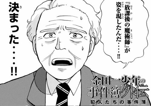 f:id:kuritanikoku0902:20180717045902p:plain