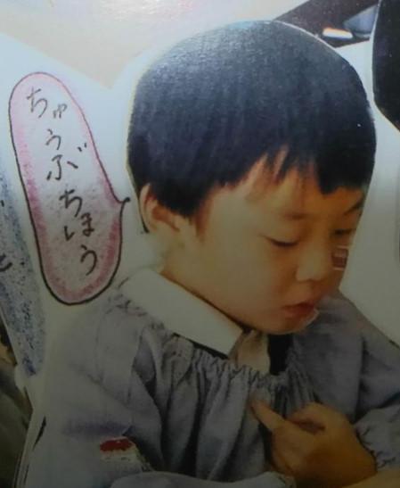 f:id:kuritanikoku0902:20180811161528j:plain