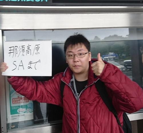 f:id:kuritanikoku0902:20180811234144j:plain