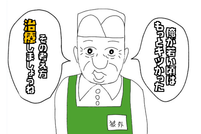 f:id:kuritanikoku0902:20180814040215j:plain