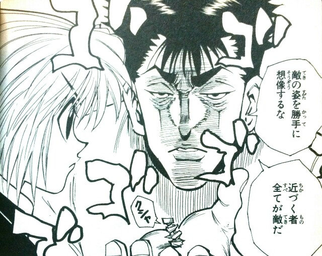 f:id:kuritanikoku0902:20180927211235j:plain