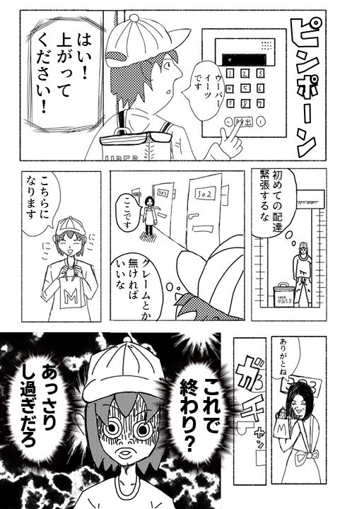 f:id:kuritanikoku0902:20180928033641j:plain