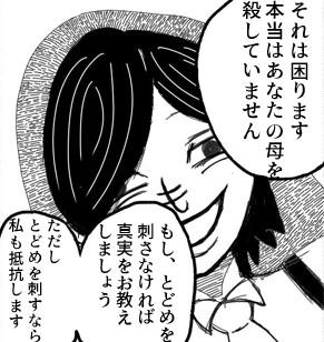 f:id:kuritanikoku0902:20181031012407j:plain