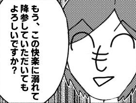 f:id:kuritanikoku0902:20181031014312j:plain