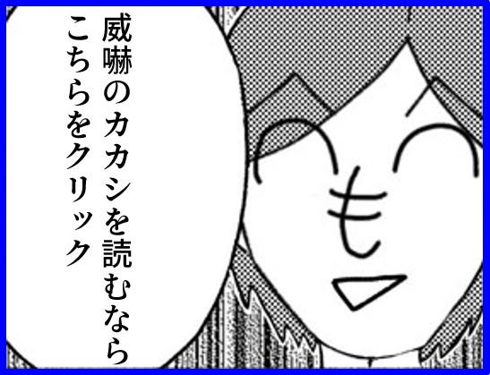 f:id:kuritanikoku0902:20181112042741j:plain