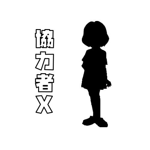 f:id:kuritanikoku0902:20181121064954j:plain
