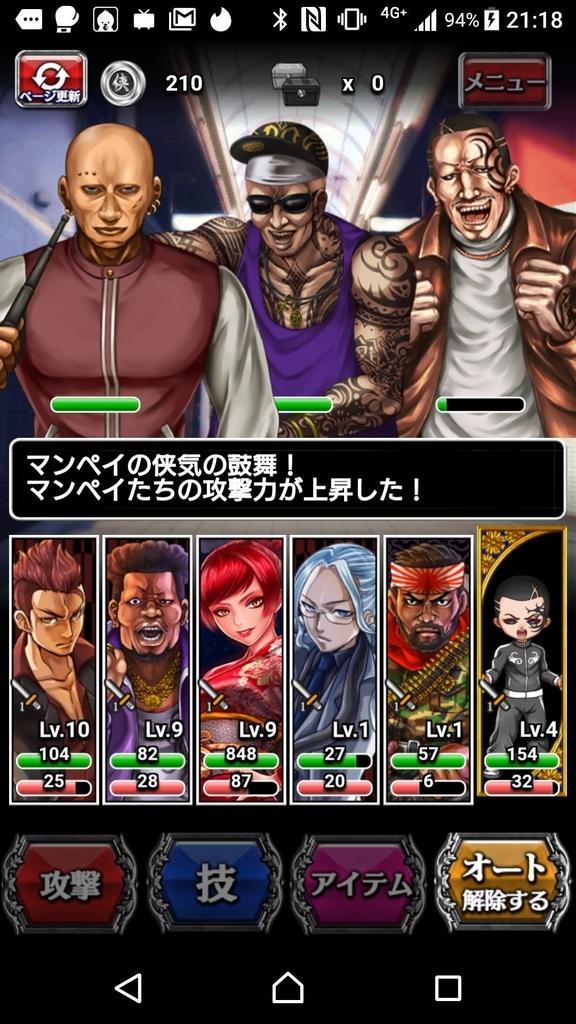f:id:kuritanikoku0902:20181218185240j:plain