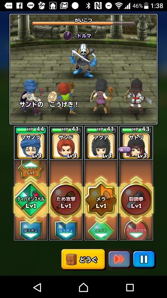 f:id:kuritanikoku0902:20181218185257j:plain