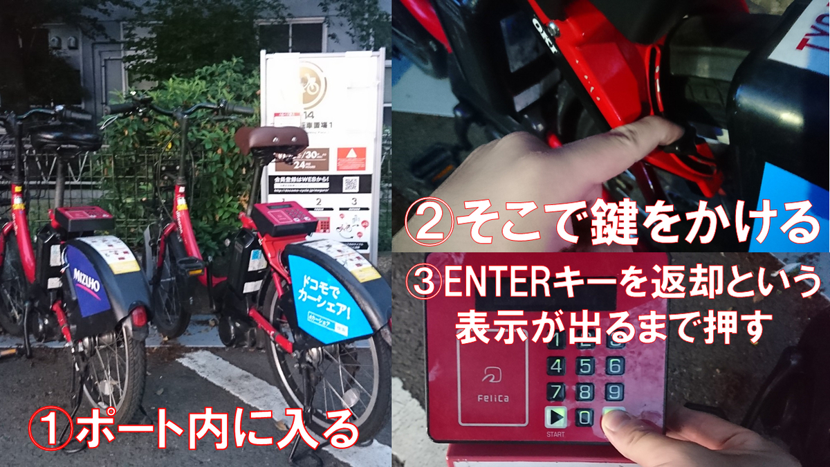 f:id:kuritanikoku0902:20190603141400j:plain
