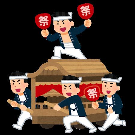 f:id:kuritanikoku0902:20190726173053p:plain