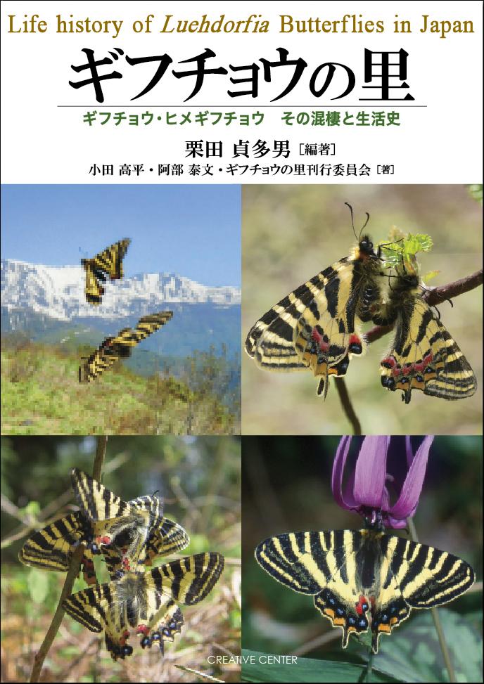 f:id:kuritasadao:20170403101515j:plain