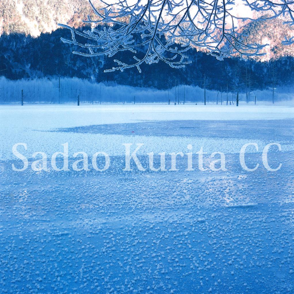 f:id:kuritasadao:20180109113820j:plain