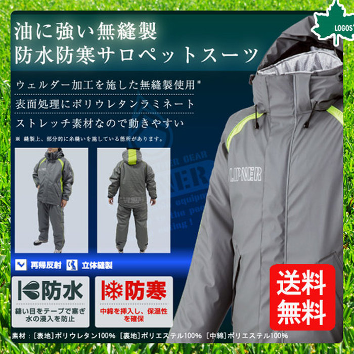 f:id:kuritoshi:20150930221625j:plain