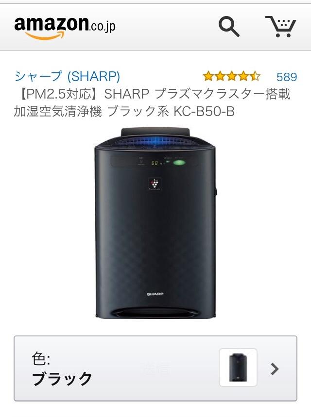 f:id:kuritoshi:20150930222631j:plain