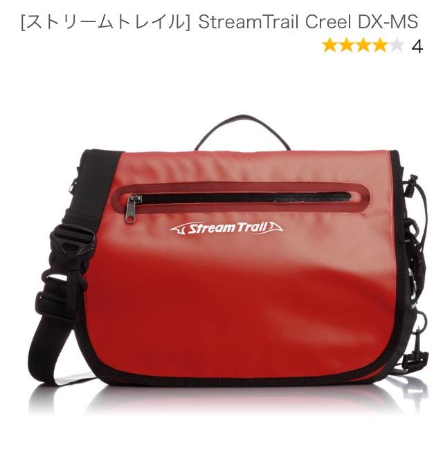 f:id:kuritoshi:20151101163824j:plain