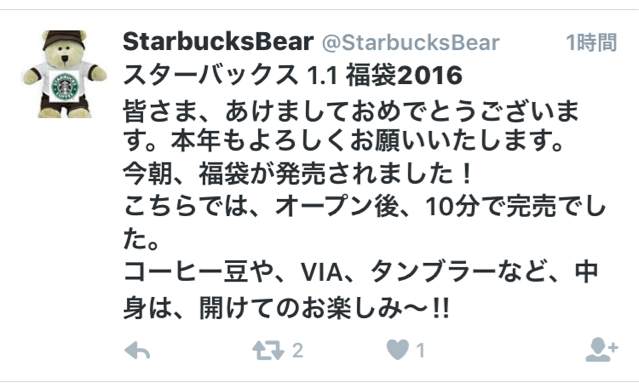 f:id:kuritoshi:20160101132139p:plain