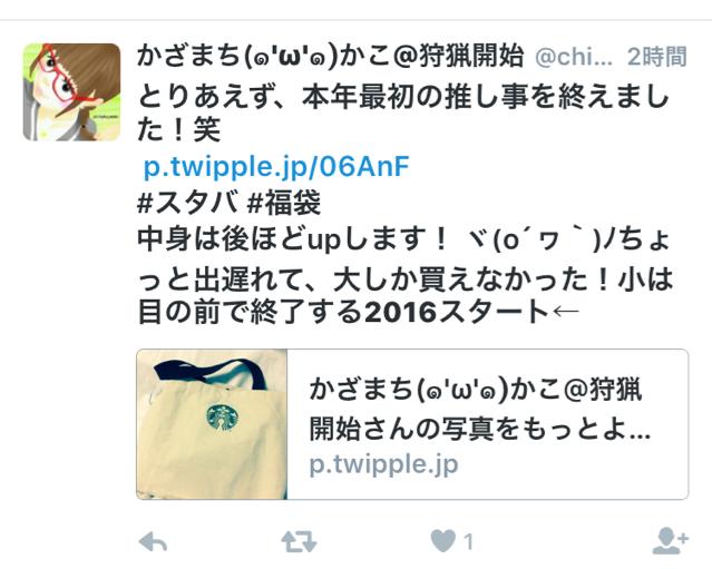 f:id:kuritoshi:20160101132155p:plain