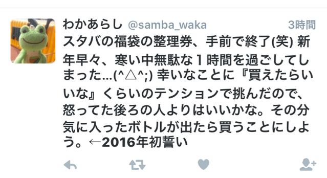 f:id:kuritoshi:20160101132210p:plain