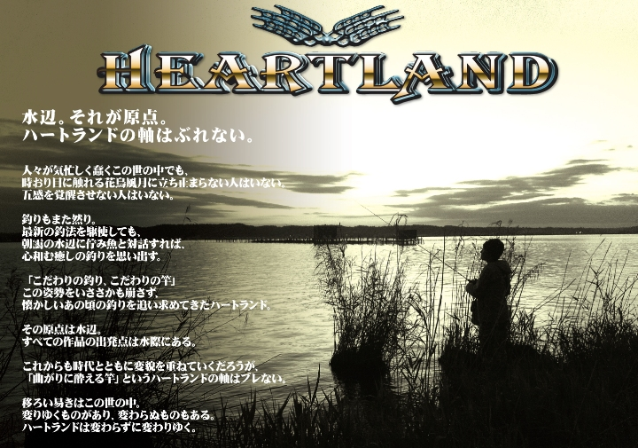 f:id:kuritoshi:20160105011229j:plain