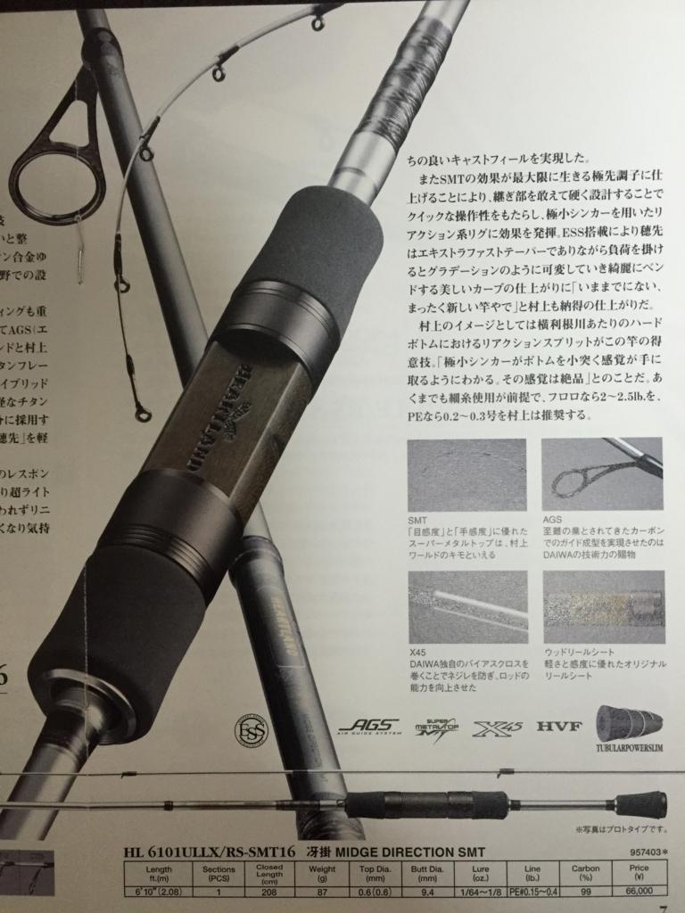 f:id:kuritoshi:20160105011312j:plain