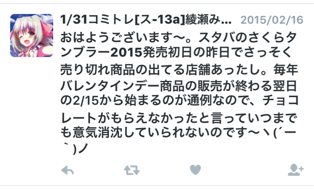 f:id:kuritoshi:20160110120303p:plain