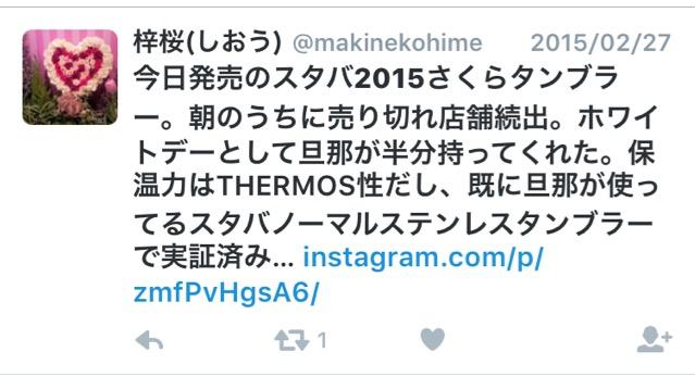 f:id:kuritoshi:20160110120535j:plain