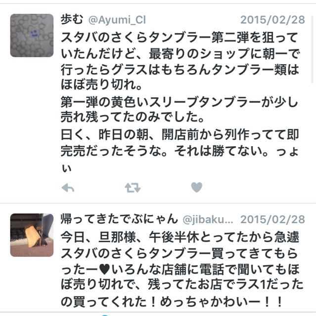 f:id:kuritoshi:20160202190841p:plain